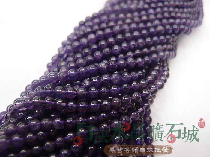 白法水晶礦石城      巴西 天然-深紫 紫水晶 4mm 礦質 串珠/條珠 首飾材料