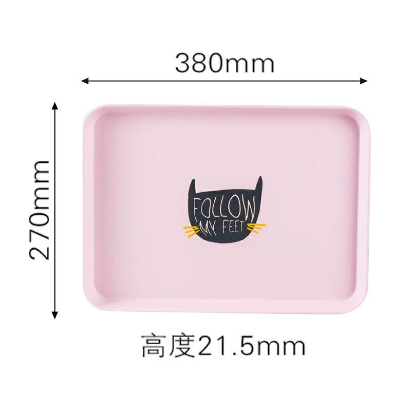 托盤 托盤長方形茶盤家用茶几客廳放茶杯杯子水杯的瀝水塑料ins風蛋糕『XY15380』