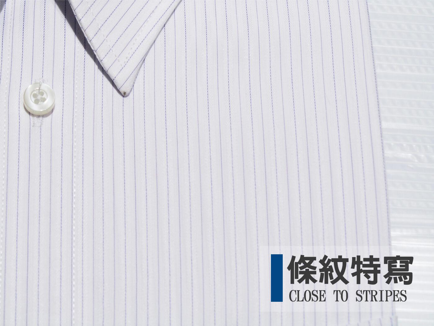 腰身剪裁防皺襯衫 吸濕排汗機能布料直條紋襯衫 柔軟舒適標準襯衫 正式襯衫 保暖襯衫 面試襯衫 上班族襯衫 商務襯衫 長袖襯衫 (322-3971)白色條紋、(322-3972)藍白條紋、(322-3976)藍點條紋、(322-3978)紫白條紋 領圍:15~18英吋 [實體店面保障] sun-e322 9