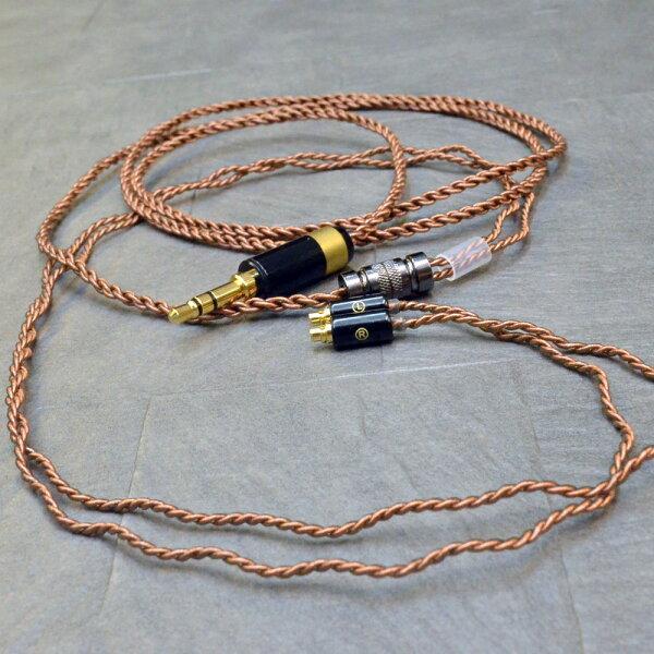 志達電子Alioth(玉衡)+EA3.56N單結晶無氧銅線蕊IE80W60SE535TF10IM50UMPRO耳機升級線