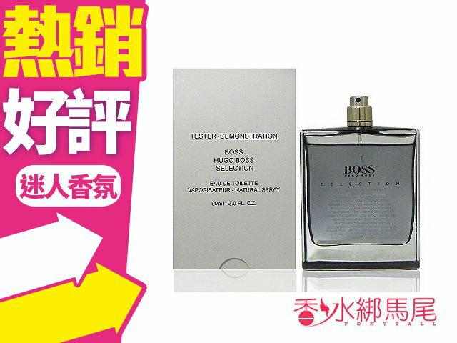 HUGO BOSS Selection 卓越菁英 男性淡香水 90ML TESTER?香水綁馬尾?