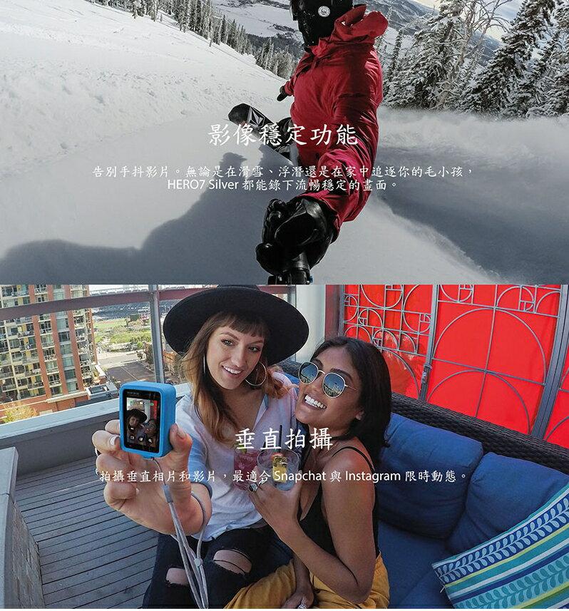 ★整點特賣★ GoPro HERO 7 White 運動相機 白色版 防水 1080p 潛水10尺 HERO7 7