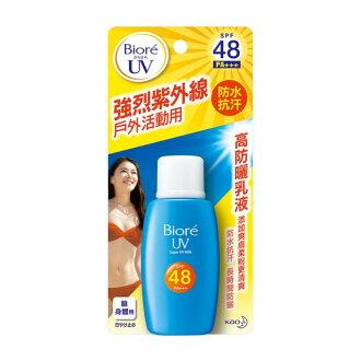 蜜妮Biore】 高防曬乳液SPF48 50ml(M)淨妍美肌