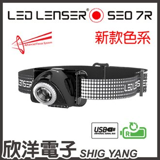 ※ 欣洋電子 ※ 德國 LED LENSER 充電式伸縮調焦頭燈 SEO7R 黑色款