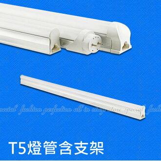 LED燈管含支架 T5 14W 90CM 白光(日光燈管含座) T5 3呎/3尺【AL383A】◎123便利屋◎