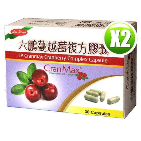 六鵬 蔓越莓複方膠囊(30顆/盒)x2