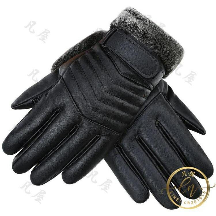 手套 皮手套男士冬天騎行加絨加厚保暖防水防風觸屏手套冬季騎車摩托車-三山一舍