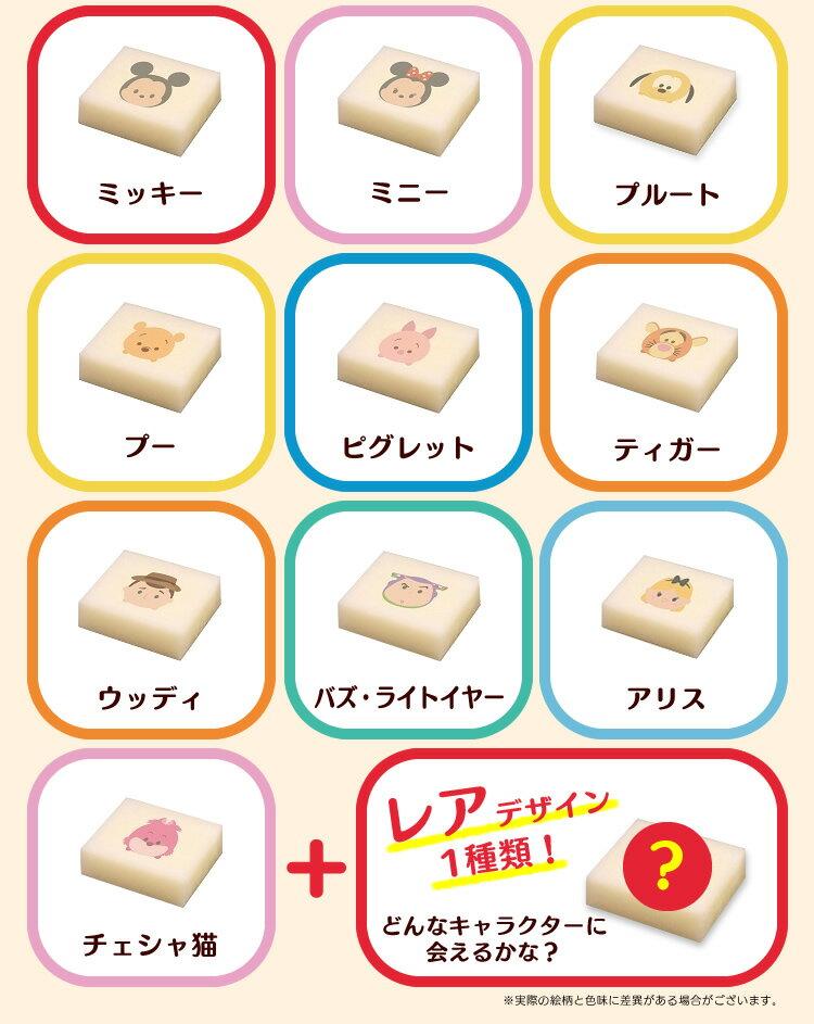 有樂町進口食品 迪士尼限定 tsum tsum 造型烤年糕麻糬 (10入) 300g 烤肉也好有趣! 4562403552563 5