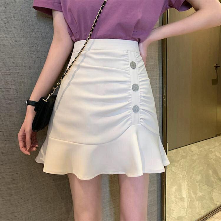 魚尾裙夏季韓版2020新款chic設計感不規則包臀魚尾裙高腰顯瘦半身裙女裝 凱斯盾 交換禮物 送禮
