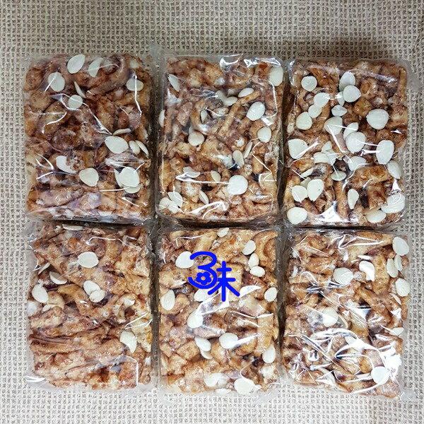 (古早味)手工現做杏仁黑糖沙其瑪1包8個(1個約60公克)特價119元▶全館滿499免運