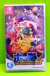 [刷卡價] (現貨) 公司貨 任天堂 Switch NS 寶可拳 DX 日文版
