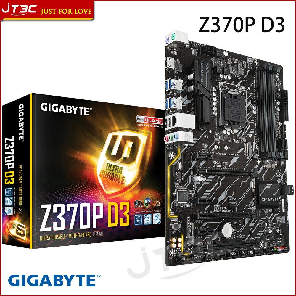 GIGABYTE 技嘉 技嘉 GA-Z370P D3-1 主機板