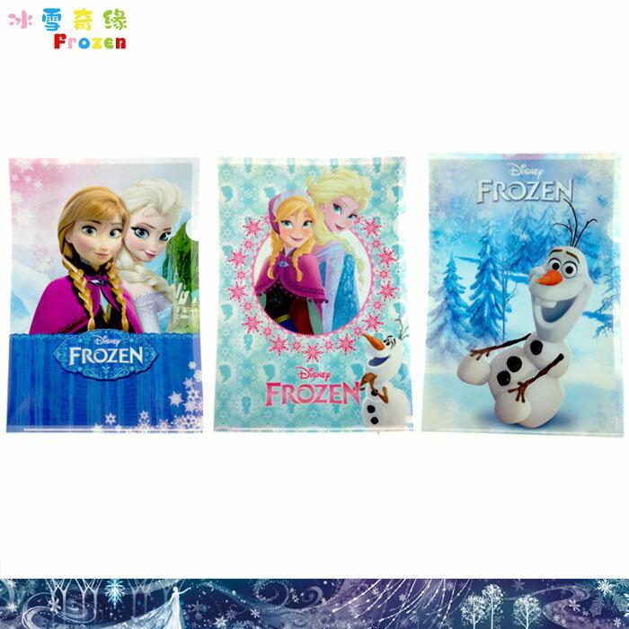 DISNEY迪士尼 冰雪奇緣 艾莎 安娜 雪寶 A4 資料夾 文件夾 收納夾 檔案夾