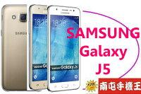 母親節禮物推薦↑南屯手機王↓SAMSUNG Galaxy J5~雙卡雙待快速拍照機~【宅配~免運費】