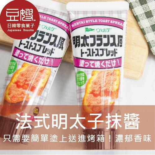 【豆嫂】日本廚房 QP法式明太子抹醬