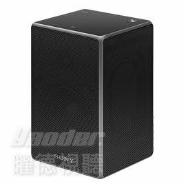 【曜德】SONY SRS-ZR5 NFC 無線藍芽喇叭 ★免運★送紅酒配件禮盒