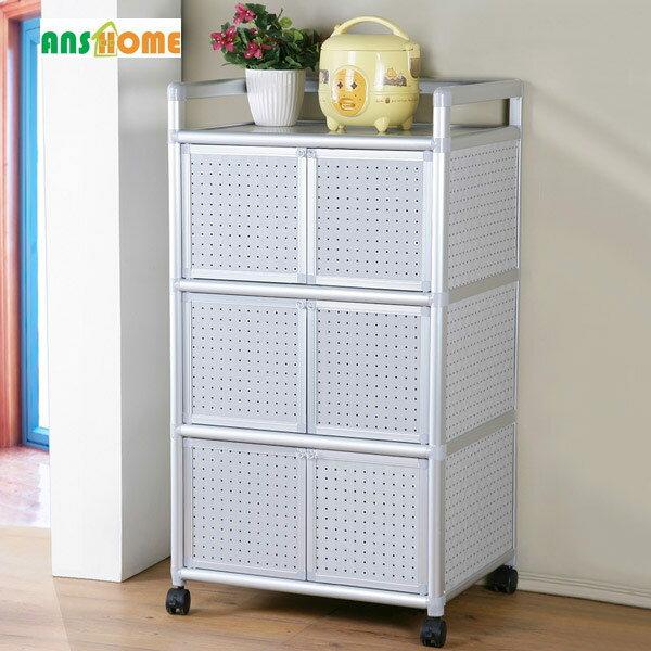 《AnsHome》鋁合金六門活動餐廚收納櫃(64cm)
