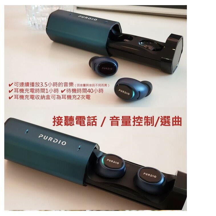 【PURDIO】HEX-T2 真無線藍牙耳機 超輕Hi-Fi高保真音質 藍牙耳機 運動耳機 藍牙耳機 藍芽耳機 無線耳機 4
