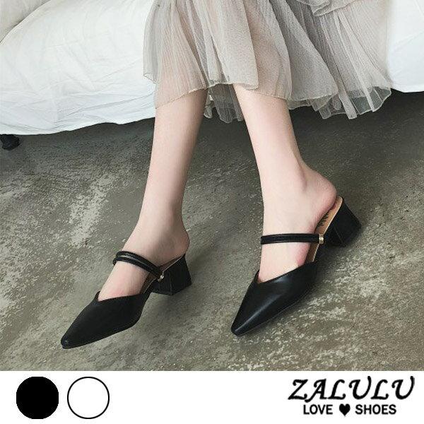 ZALULU愛鞋館7EE115預購尖頭顯瘦美腿比例中低跟拖鞋-米白黑-35-39