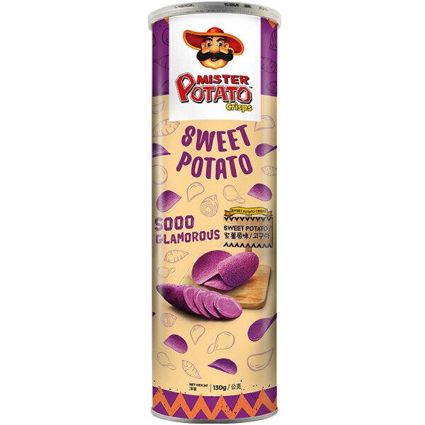 【MAMEE金廚】MisterPotato薯片先生-紫薯原味(130g)