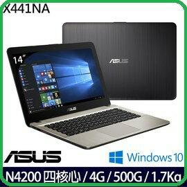 華碩 ASUS VivoBook X441NA 黑/白 兩色款 14吋超值四核筆電 N4200/4G/500G/光碟燒錄機/Win10