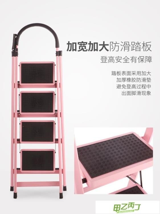 梯子 人字梯子家用折疊省空間加厚室內多功能四步五步便攜伸縮鋼管小梯【快速出貨】