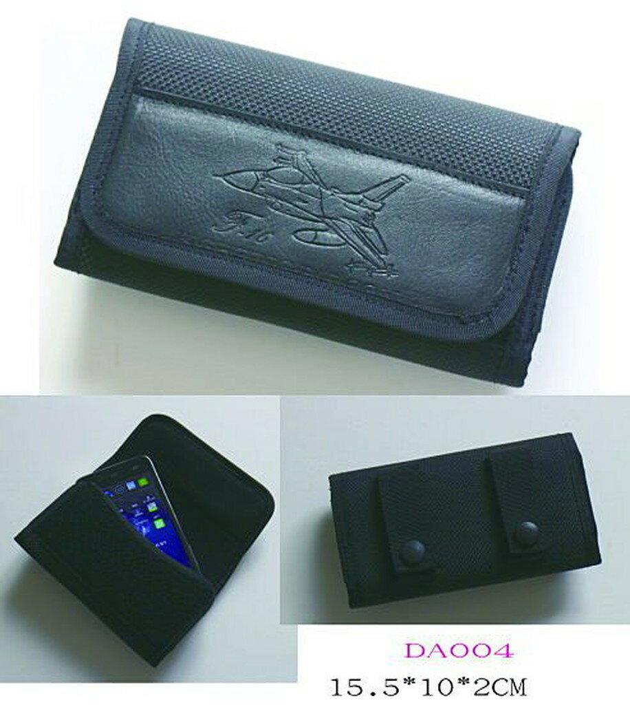 嘎嘎屋 空軍 台灣製 牛皮烙印 F-16 數位手機袋 橫式(DA004)