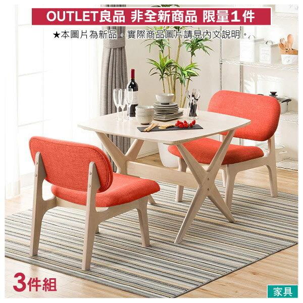 ◎(OUTLET)實木餐桌椅三件組 RELAX WIDE90 WW 橡膠木 福利品 NITORI宜得利家居 0
