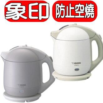 象印【CK-BAF10】1公升手提式電氣熱水瓶