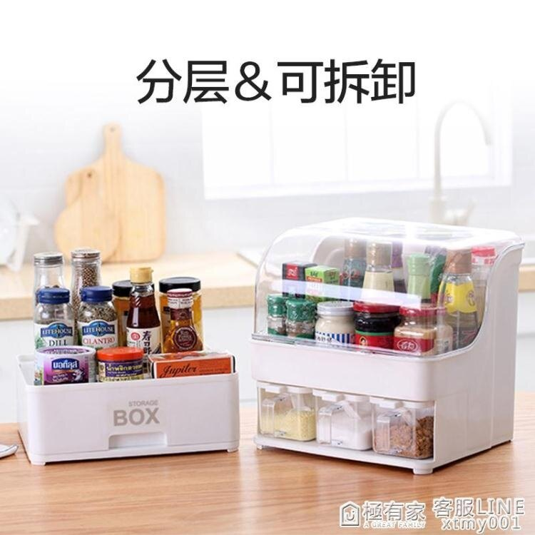 防油調料盒組合套裝廚房家用多功能收納盒帶蓋鹽罐子調味料置物架 秋冬新品特惠