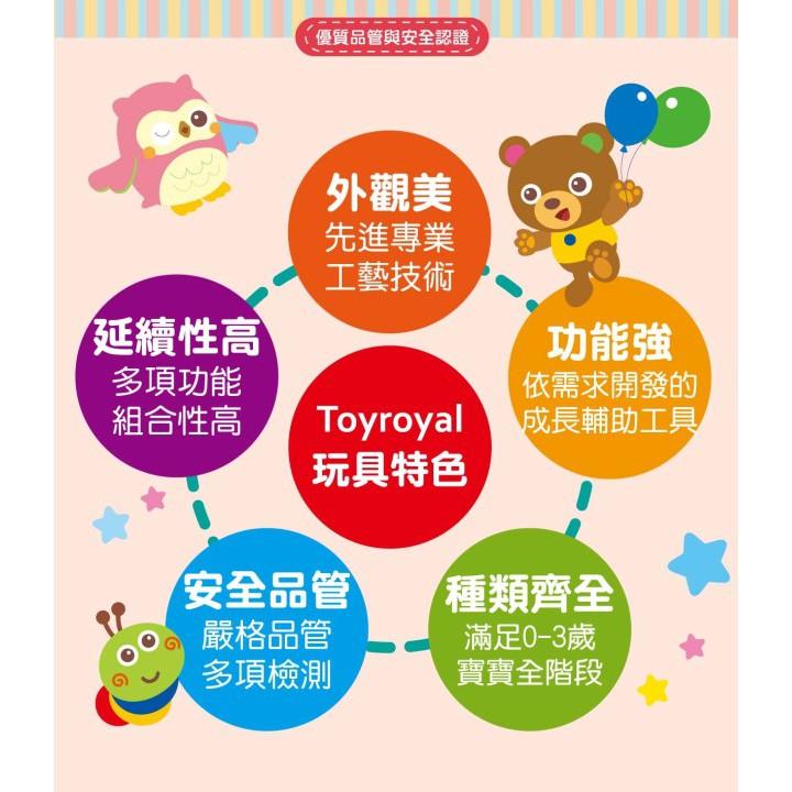 麗嬰兒童玩具館~樂雅專櫃-Toyroyal 二用音樂健力架 TF3805(新版) 3
