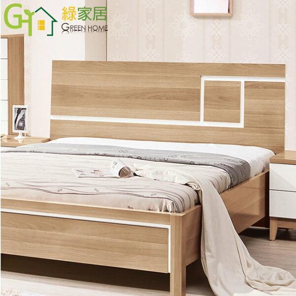 【綠家居】美蒂莎時尚6尺木紋雙人加大床頭片