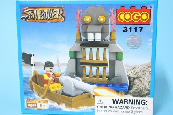 COGO積高積木3117海盜戰船積木(小)/一盒入{促100}~可與樂高混拼喔