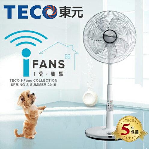 <br/><br/>  TECO東元 14吋 DC直流變頻電風扇 XA1463VD<br/><br/>