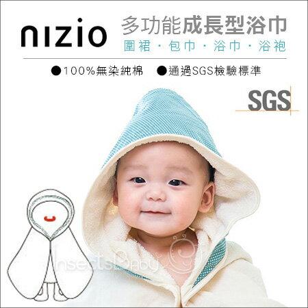 ✿蟲寶寶✿【英國Nizio】多功能成長浴巾 可當圍裙/浴巾/包巾/浴袍 - 藍綠點點