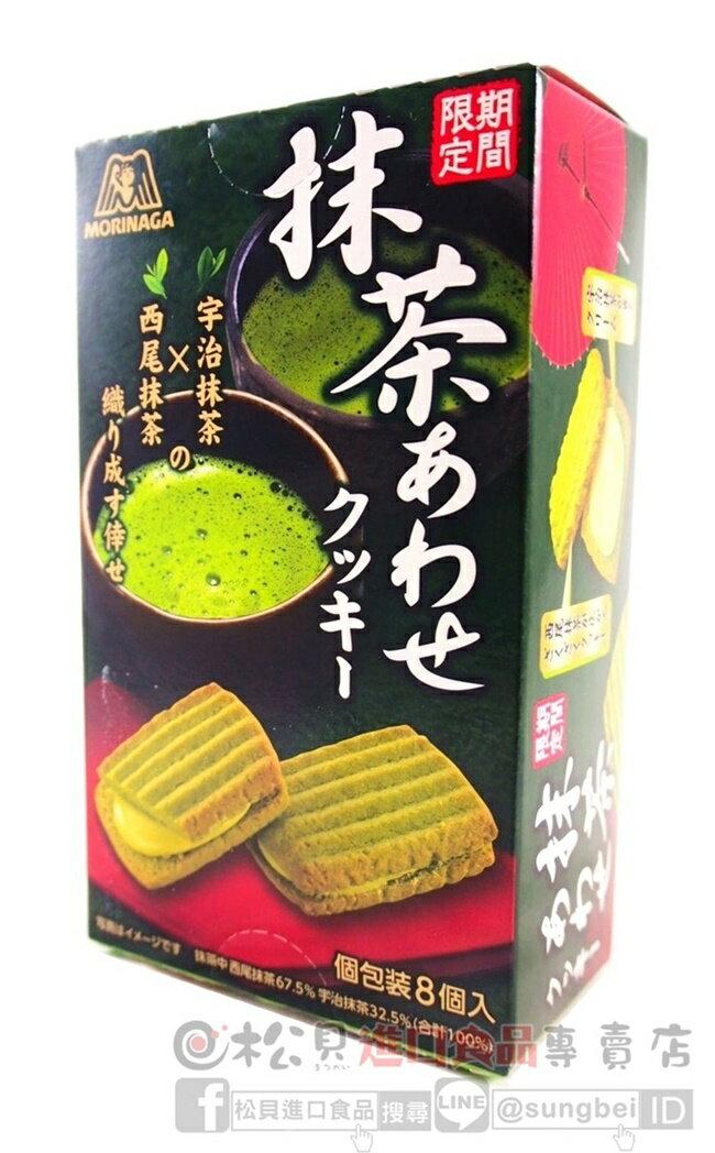 《松貝》森永抹茶夾心餅92g【4902888227219】bb53
