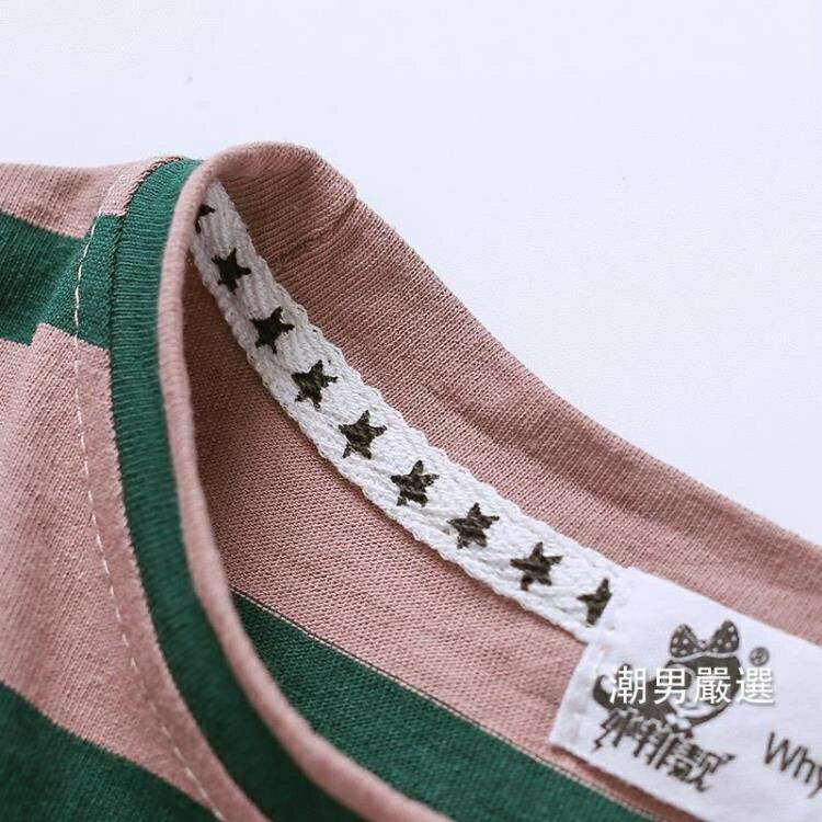 短袖T恤全棉童裝條紋t恤女童寬鬆短袖兒童上衣中大童百搭韓2018夏裝新品