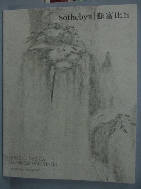 ~書寶 書T6/收藏_QJO~蘇富比_Fine Classical Chinese Pai