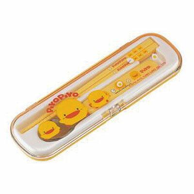 Piyo 黃色小鴨 餐具組(湯匙+筷子+收納盒)【悅兒園婦幼生活館】 - 限時優惠好康折扣