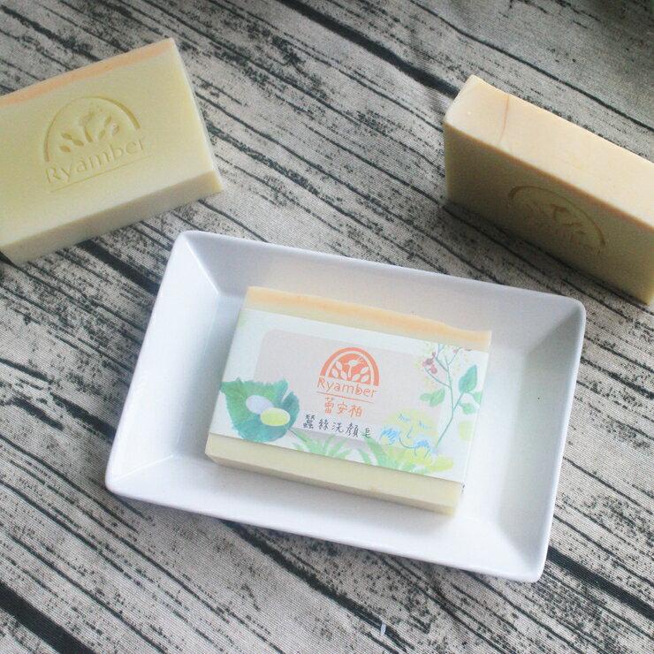 【蕾安柏手工皂】蠶絲洗顏皂。天然蠶絲蛋白│天然胺基酸│天然手工皂│佛手柑精油