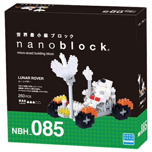 《 Nano Block 迷你積木 》NBH - 085 月球登陸車