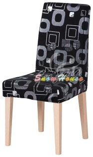 ╭☆雪之屋居家生活館☆╯1022-23高背黑亮銀布面約翰白橡實木腳餐椅