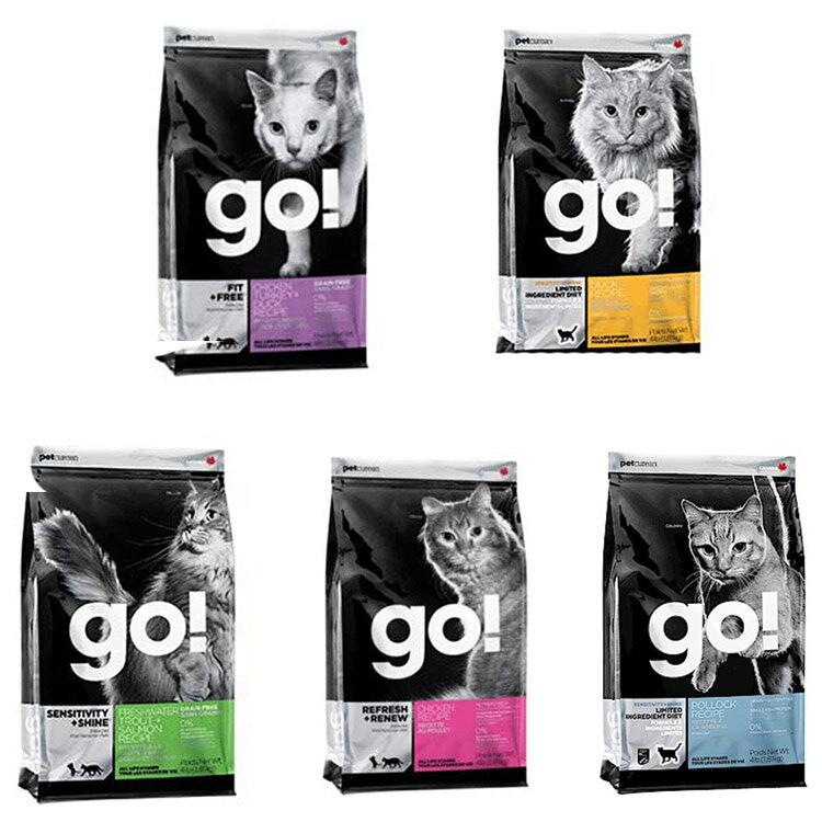 GO!無穀貓飼料 4磅/8磅/16磅