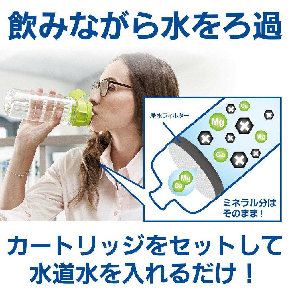 現貨 德國BRITA Fill&Go 隨身濾水瓶 隨手瓶 濾水壺600ml 內含一濾片 日本進口【星野生活王】