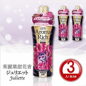 【日本製】LION 柔軟? ???? Aroma Rich 620ml*3本 ??????