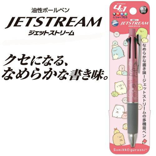振詮文具房:UNI三菱JETSTREAM角落生物4+1多機能筆0.7粉色限定款