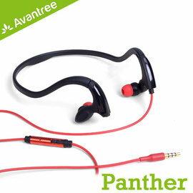 Avantree Panther 防水後掛式iPhone線控運動耳機 (一般手機也可使用) 符合人體工學 跑步慢跑路跑自行車單車適用