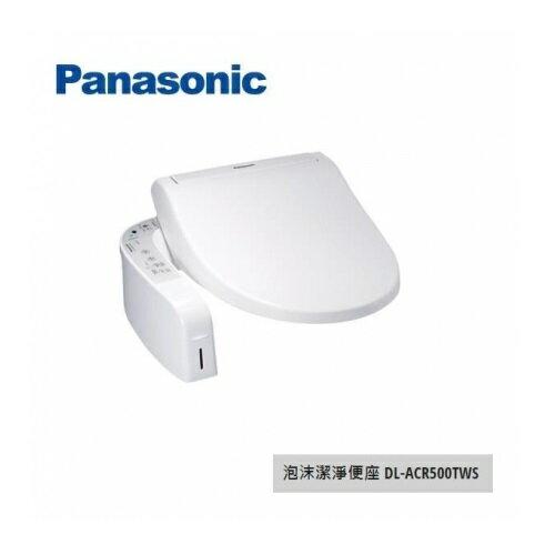 (含基本安裝)Panasonic國際牌 瞬熱式免治馬桶座 DL-ACR500TWS - 限時優惠好康折扣