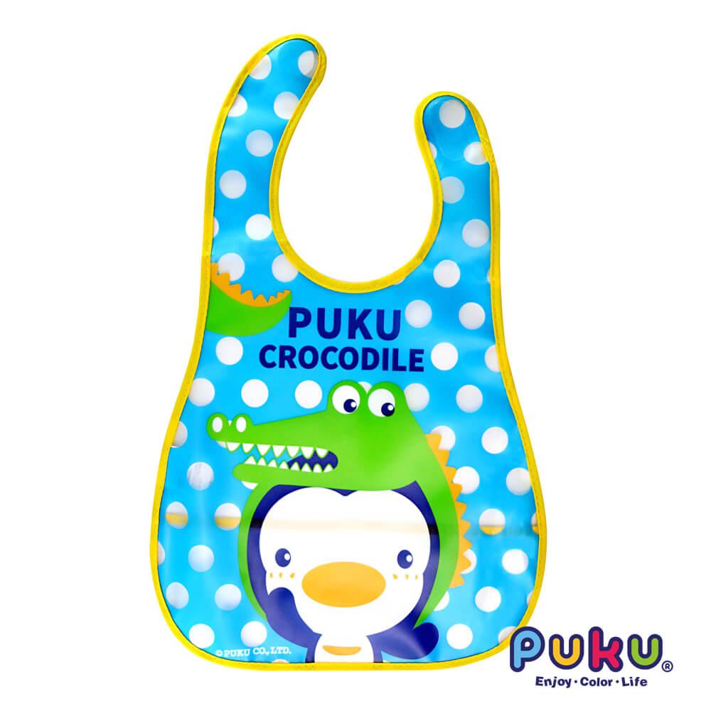 PUKU 防水立體圍兜 鱷魚/72BUS/長頸鹿 『121婦嬰用品館』