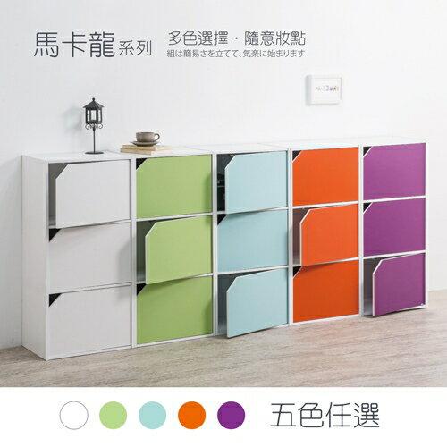 門櫃/書櫃/收納 TZUMii超值馬卡龍三門櫃-白色